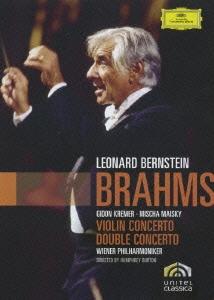 ブラームス:ヴァイオリン協奏曲・二重協奏曲
