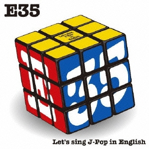 E35 ~英語で歌おうJ-Pop