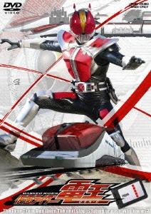 仮面ライダー電王 1 DVD