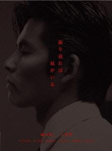 織田裕二/振り返れば奴がいる DVD-BOX(7枚組) [PCBC-61388]