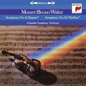 モーツァルト:交響曲第35番「ハフナー」&第41番「ジュピター」 <完全生産限定盤>