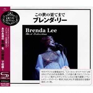 Brenda Lee/この世の果てまで〜ブレンダ・リー・ベスト・セレクション[UICY-80018]