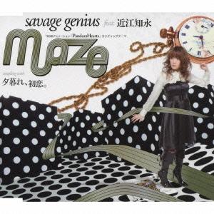 Maze ~TBSアニメ「Pandora Hearts」 EDテーマ