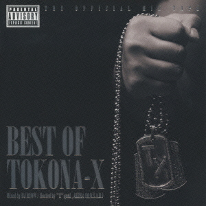 DJ RYOW/BEST OF TOKONA-X mixed by DJ RYOW[VCCM-2047]