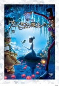 ジョン・マスカー/プリンセスと魔法のキス [VWDS-5590]