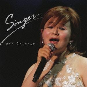 SINGER CD