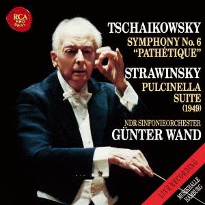チャイコフスキー:交響曲第6番「悲愴」 ストラヴィンスキー:プルチネルラ 1991年ライヴ