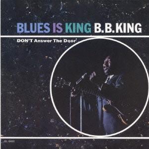 ブルース・イズ・キング +2<初回生産限定盤> SHM-CD