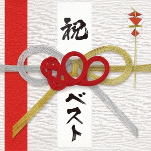 MONGOL800/800BEST -simple is the BEST!!-<通常盤>[HICC-3403]