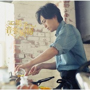 The男子音楽厨房 TOKYO PREMIUM J-POP DJ MIX Mixed by ≪ミッツィー申し訳≫ a.k.a DJ Michelle Sorry