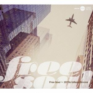 Incognito feat.Mario Biondi &Chaka Khan/フリー・ソウル〜2010s・アーバン・グルーヴ[PCD-20315]