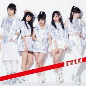 Dream5/Break Out/ようかい体操第一[AVCD-48964]