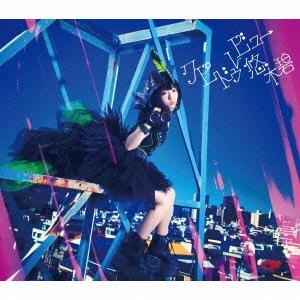悠木碧/クピドゥレビュー [CD+DVD]<限定盤>[VTZL-79]