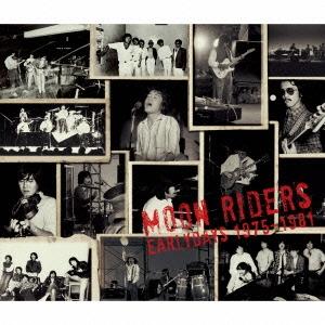 アーリーデイズ1975-1981