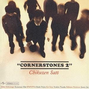 CORNERSTONES 2 <初回盤>