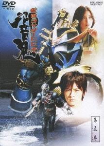 仮面ライダー響鬼 VOL.5 DVD