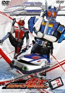 仮面ライダー電王 VOL.2 DVD