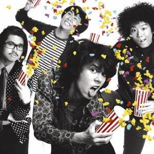 オカモトズに夢中 [CD+DVD]<初回生産限定盤>