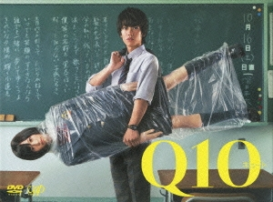 Q10 DIRECTOR'S CUT EDITION DVD-BOX DVD