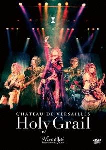 Versailles/CHATEAU DE VERSAILLES -Holy Grail- [WPBL-90197]