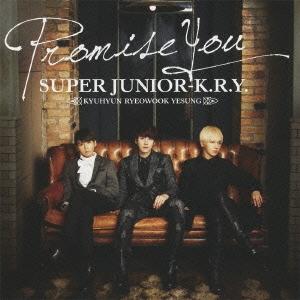 Promise You 12cmCD Single