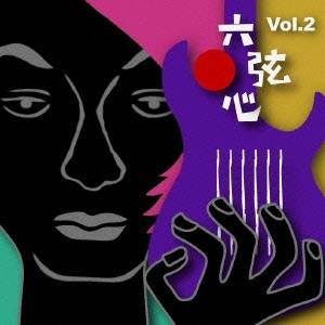 山本恭司/六弦心 Vol.2 [WPCL-11371]