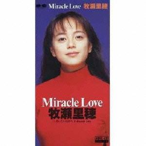 牧瀬里穂/Miracle Love [PCDAH-232]