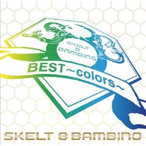 スケルト・エイト・バンビーノ/BEST〜colors〜[UPCY-6802]