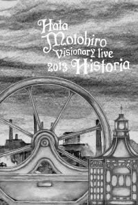 秦基博/Hata Motohiro Visionary live 2013 -historia-[AUBL-45]