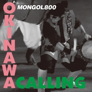 MONGOL800/OKINAWA CALLING×STAND BY ME[HICC-3802]