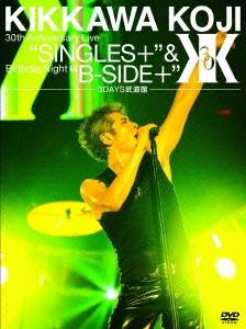 "KIKKAWA KOJI 30th Anniversary Live ""SINGLES+"" & Birthday Night ""B-SIDE+"" 3DAYS武道館<完全初回 DVD"