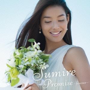 すみれ/Promise ~forever~ [CD+DVD] [AVCD-83127B]