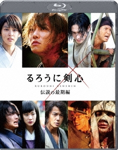 るろうに剣心 伝説の最期編<通常版> Blu-ray Disc