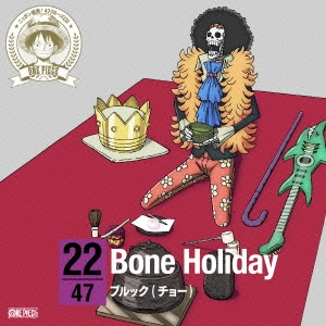 チョー/ONE PIECE ニッポン縦断! 47クルーズCD in 静岡 Bone Holiday[EYCA-10229]