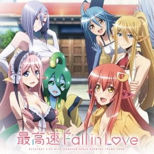 雨宮天/最高速 Fall in Love [THCS-60063]