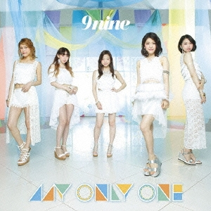 9nine/MY ONLY ONE [CD+DVD]<初回生産限定盤A>[SECL-1771]