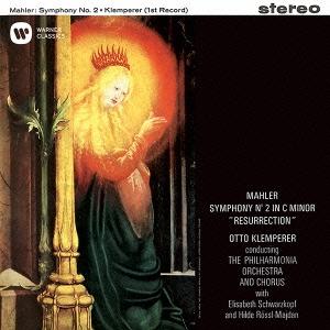 オットー・クレンペラー/マーラー:交響曲 第2番 「復活」[WPCS-23233]
