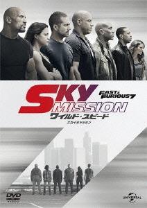 ジェームズ・ワン/ワイルド・スピード SKY MISSION [GNBF-3529]
