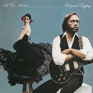 Al Di Meola/エレガント・ジプシー<期間生産限定スペシャルプライス盤>[SICJ-144]