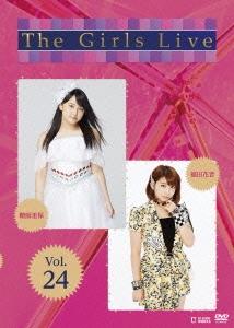 アンジュルム/The Girls Live Vol.24 [UFBW-1498]
