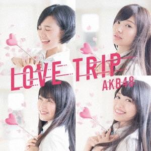 AKB48/LOVE TRIP/しあわせを分けなさい [CD+DVD]<初回限定盤/Type D>[KIZM-90447]