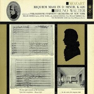 モーツァルト:レクイエム<期間生産限定盤>