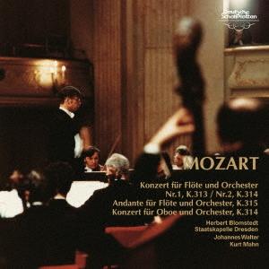 ヘルベルト・ブロムシュテット/モーツァルト:フルート協奏曲第1番・第2番 フルートとオーケストラのためのアンダンテ オーボエ協奏曲 [UHQCD] [KICC-1304]