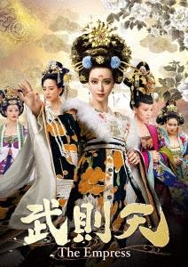 ファン・ビンビン/武則天-The Empress- DVD-SET7 [GNBF-3577]