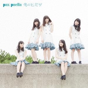 パクスプエラ (pax puella)/冬のヒミツ[AVCD-83740]