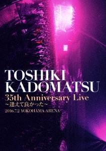 角松敏生/TOSHIKI KADOMATSU 35th Anniversary Live ~逢えて良かった~ 2016.7.2 YOKOHAMA ARENA [BVBL-130]