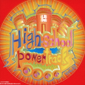 BOM GIRLS/High-School Power Tracks Vol.2[HAC-201602]