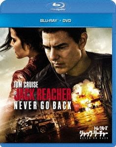 エドワード・ズウィック/ジャック・リーチャー NEVER GO BACK [Blu-ray Disc+DVD] [PJXF-1080]