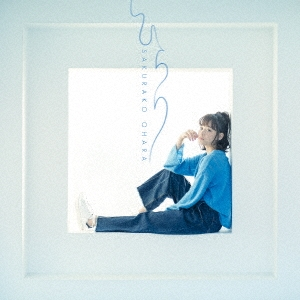 大原櫻子/ひらり [CD+DVD] [VIZL-1128]