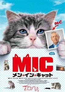 バリー・ソネンフェルド/メン・イン・キャット[PCBE-55601]
